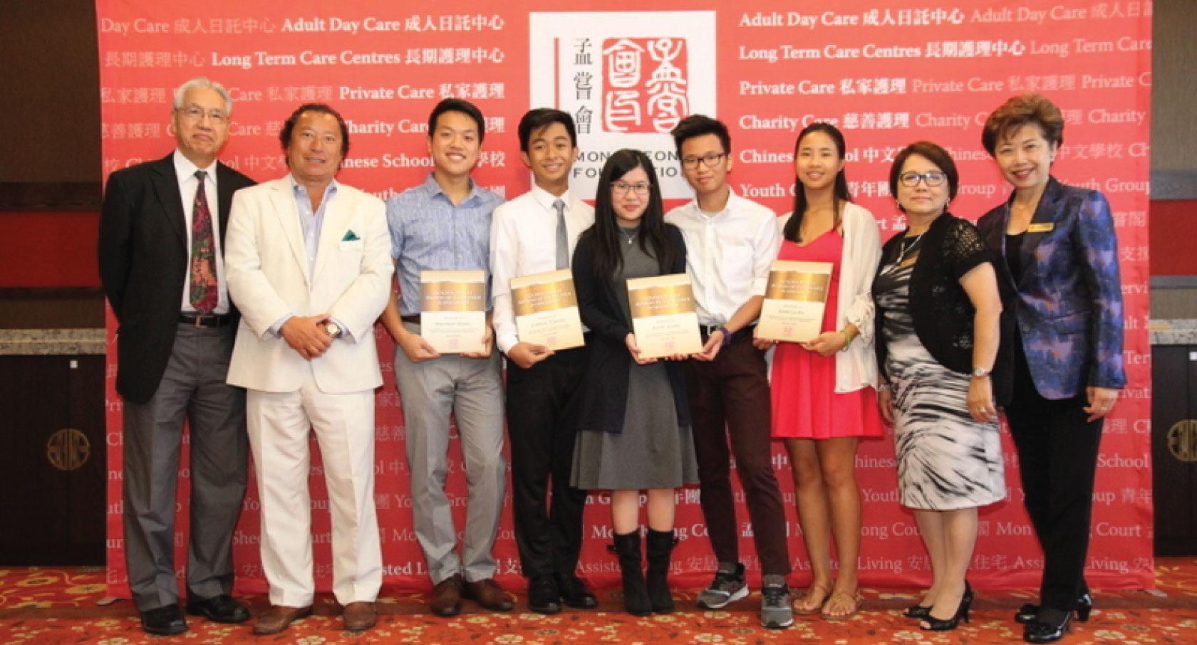 Golden-Jubilee-Awards