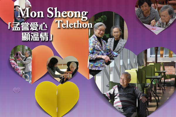 Telethon-Donation-Image-V3