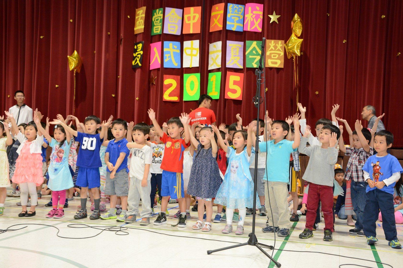 2015_12_Chinese School Summer Camp DSC_3401