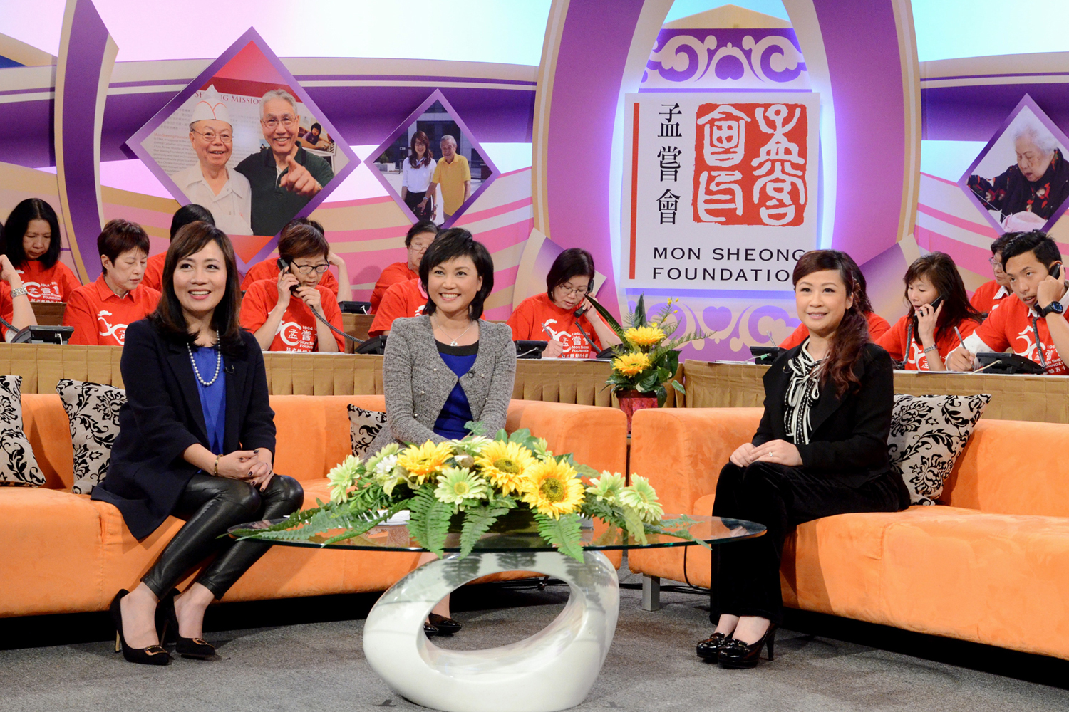 Mon Sheong Telethon on Fairchild TV