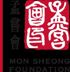 Mon Sheong Foundation's logo