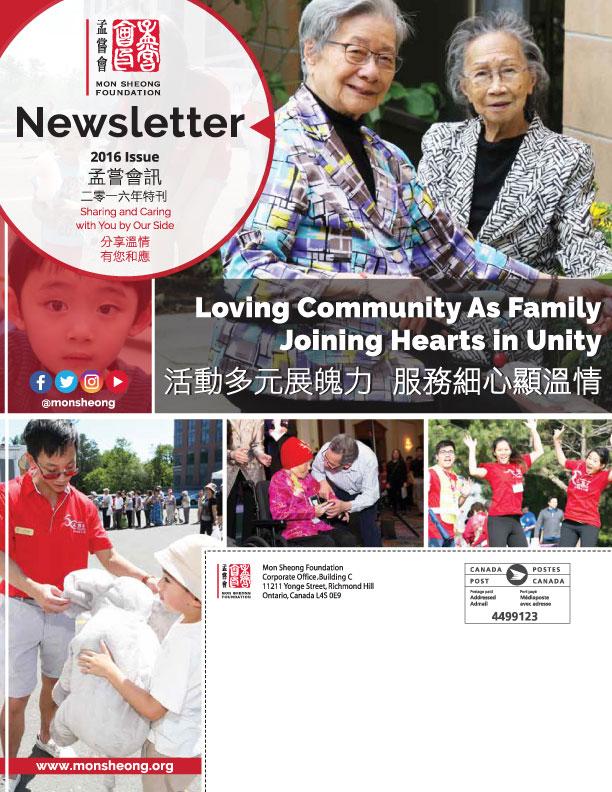Newsletter-2016-Cover