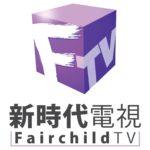 FTV logo_bilingual_vertical copy