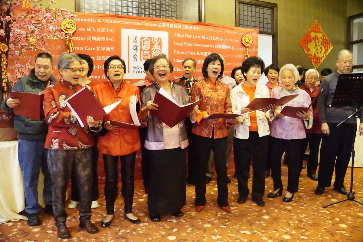 Scarborough Mon Sheong Court residents are singing