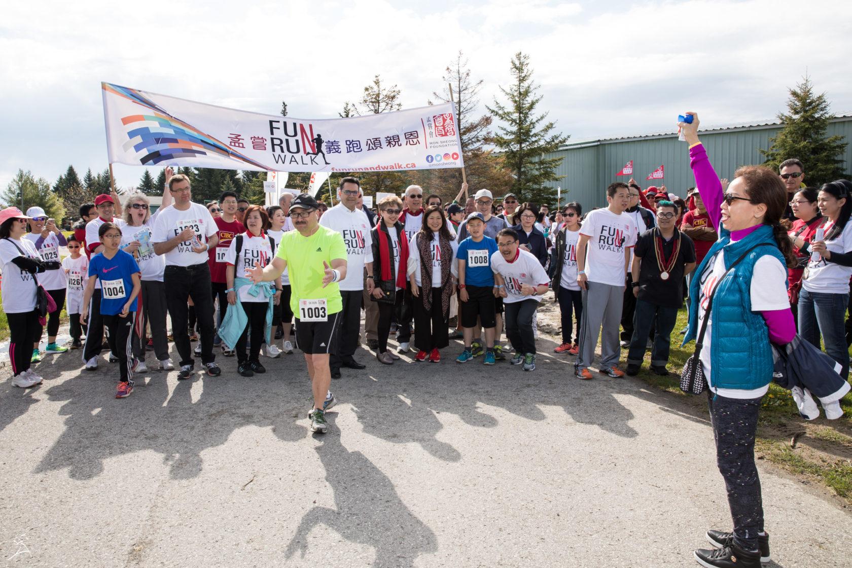 Fun Run and Walk annual event