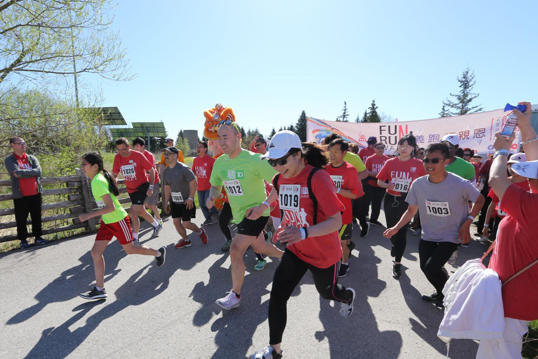 Fun-Run-&-Walk-Banner-2