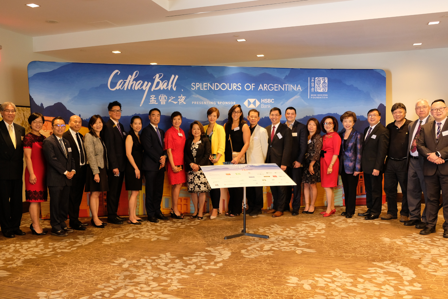 Cathay-Ball-Press-Conference-Banner