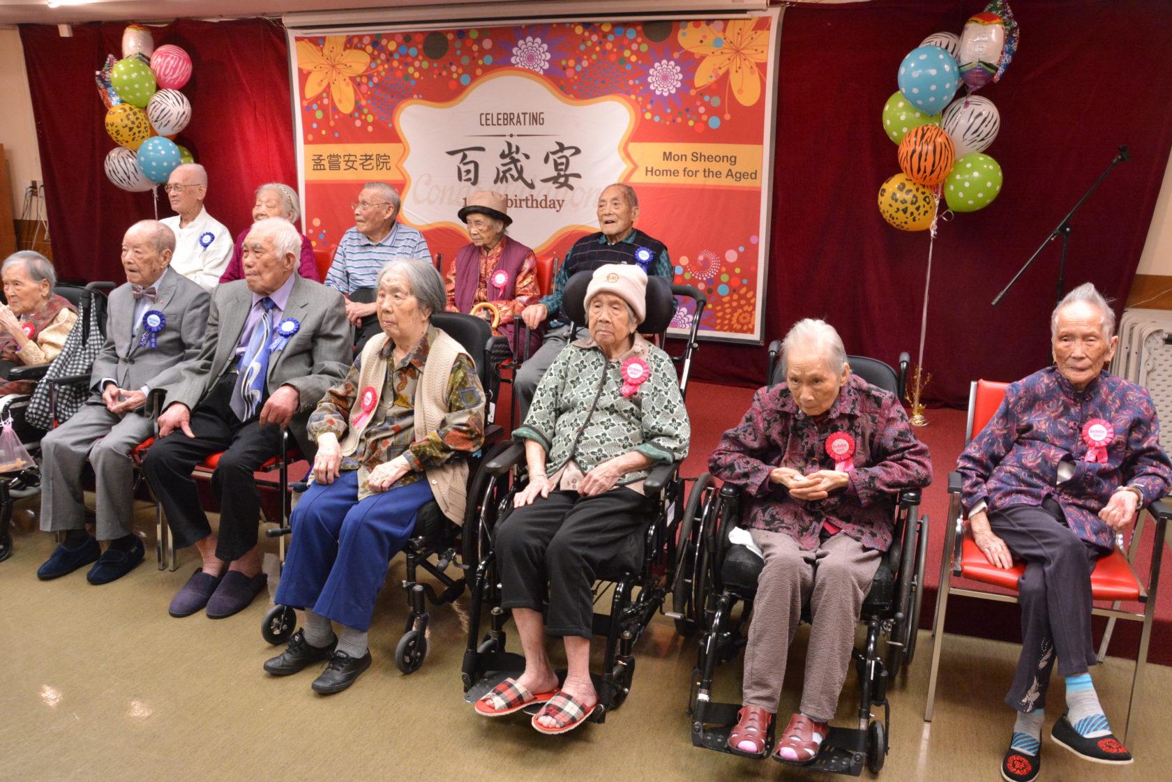100th Birthday Party