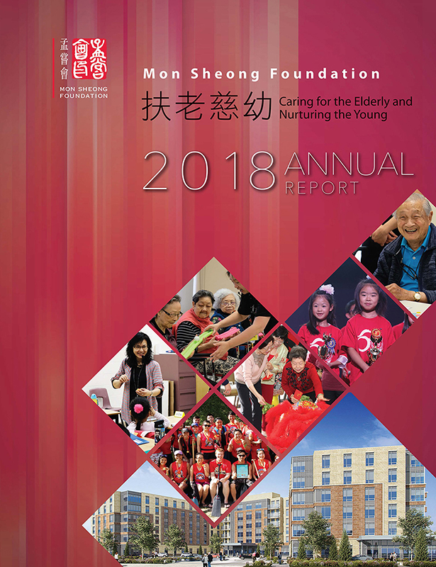 Mon Sheong Foundation Annual Report 2018 Cover Page