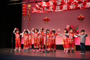 Children's Performance for Chinese New Year