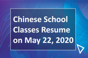 chinese school classes resume on may 22, 2020