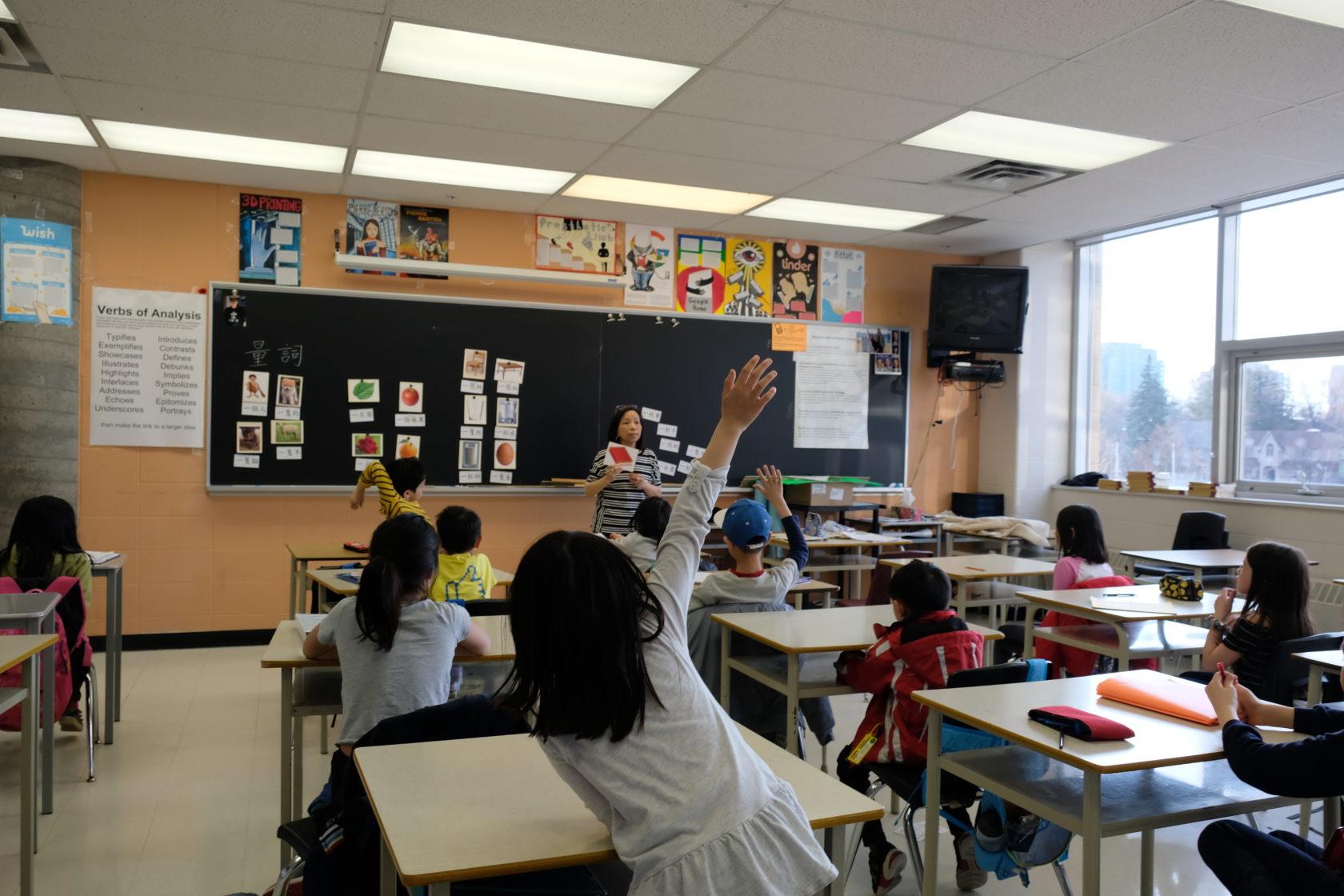 Chinese School Classroom