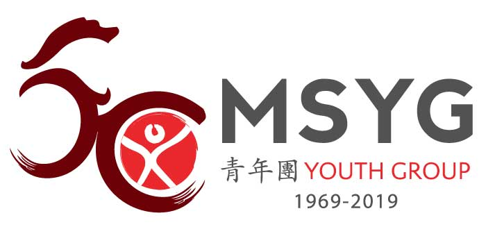 50th Anniversary MSYG