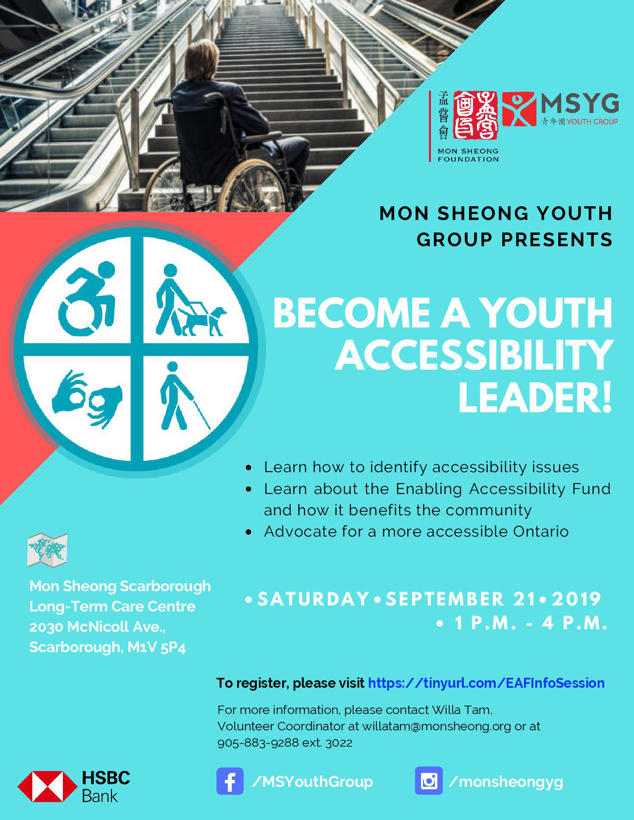 Youth Accessibility Leader Flyer