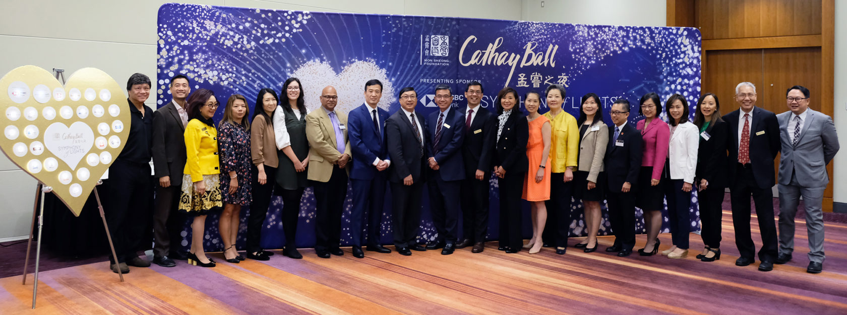 Cathay Ball 2019 Press Conference with Sponsors