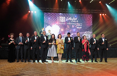 Cathay Ball 2019 Toasting ceremony