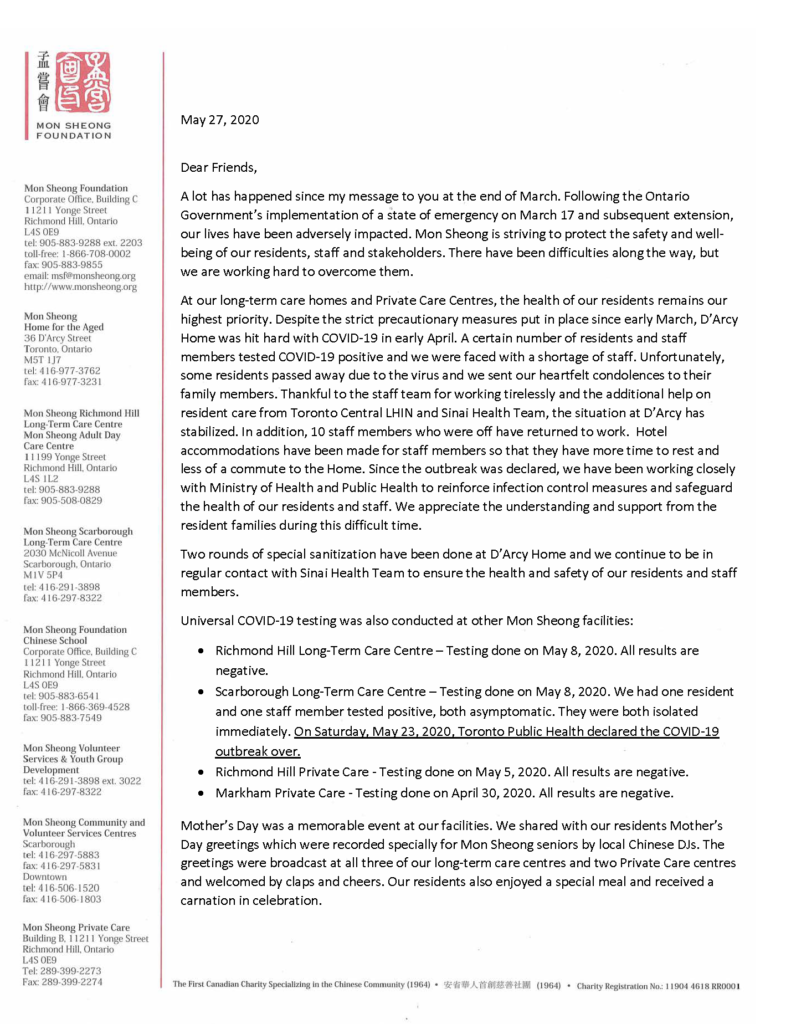 CEO Letter May 27 2020