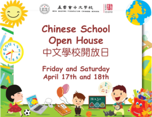 Chinese School Open House 2020