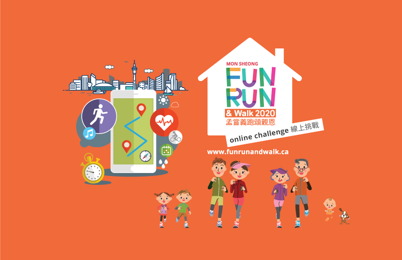 Fun Run and Walk 2020