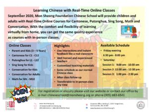 Learning Chinese with Real-Time Online Classes