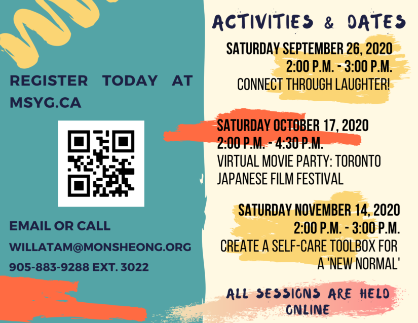 MSYG Activities & Dates