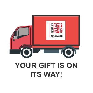 red truck your gift is on its way